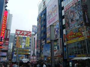 Tokyo (c) AB Raschke